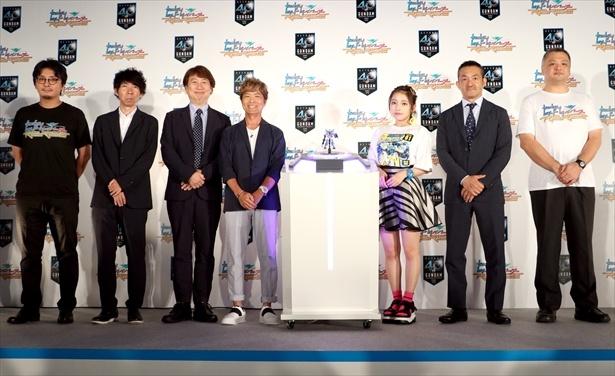 『ガンダムシリーズ』新メディア発表会の様子