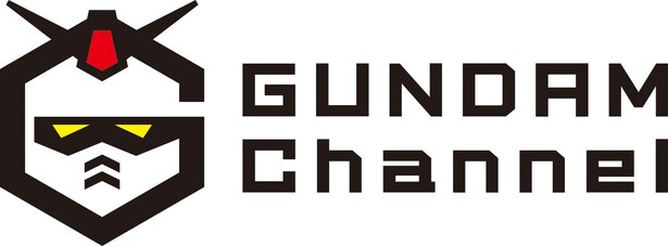 ガンダム公式YouTubeチャンネル「ガンダムチャンネル」ロゴ