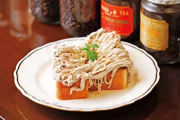 【写真を見る】厚切りしてこんがり焼いたバタートーストに、程よい甘さでまろやかなマロンクリームをたっぷりとかけるモンブラン・トースト(520円)/珈琲店 スパニョラ