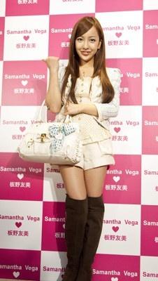 """1月25日(火)、東京・表参道にて「サマンサタバサ」新ブランドイメーージリーダー就任記者会見が行われ、AKB48の""""オシャレ番長""""こと、板野友美が登場"""