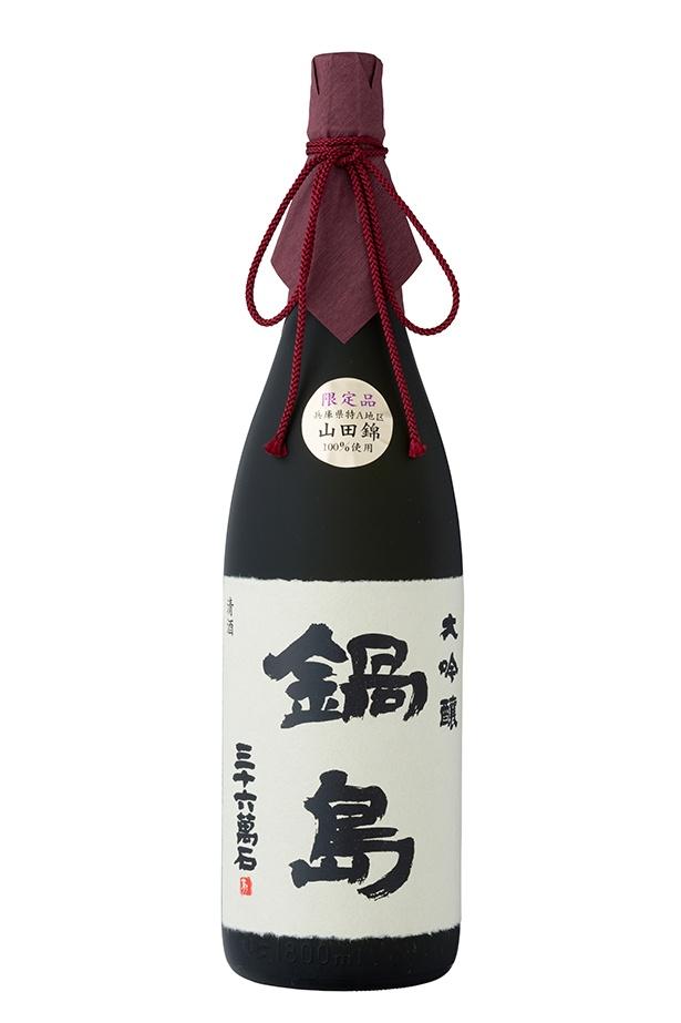 【写真を見る】「鍋島 大吟醸」(富久千代酒造)。世界最大規模の酒類品評会「IWC2011」で、最高賞のチャンピオン・サケを受賞。※銘柄は毎月更新されます