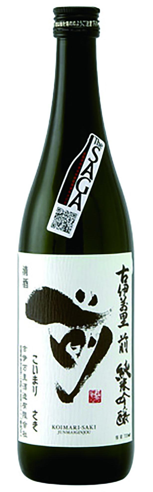 「古伊万里 前(さき) 純米吟醸」(古伊万里酒造)。「全米日本酒歓評会2013吟醸部門」でグランプリを受賞。※銘柄は毎月更新されます