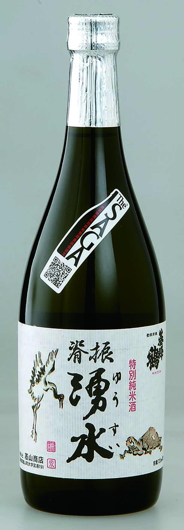 「特別純米 脊振湧水」(基山商店)。「全米日本酒歓評会2019純米部門」でグランプリを受賞。※銘柄は毎月更新されます