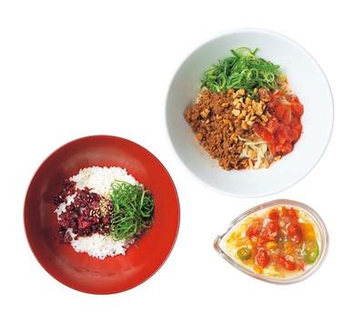 冷やし担々麺(850円)+シメごはんセット(150円)/担々麺専門店 煌力