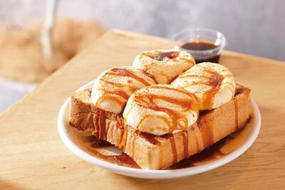 黒蜜ときな粉のマシュマロトースト(356円)/BLUE LEAF CAFÉ 京都