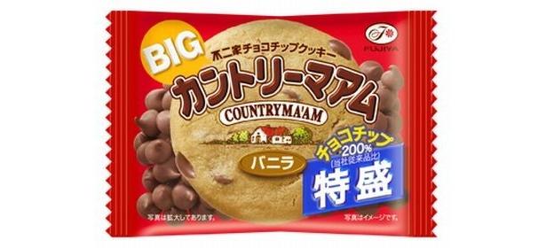 2/8に発売される不二家「カントリーマアムチョコチップ特盛(バニラ)」(53円)
