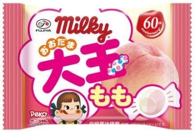 「大玉ミルキー(もも)」(63円)
