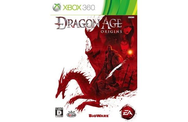 Xbox360版も同日発売
