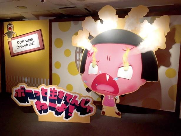 『チコちゃんに叱られる!』の物販イベント「『チコちゃんに叱られる!』名古屋祭り」が松坂屋名古屋店で開催!会場にはさまざまなフォトスポットも