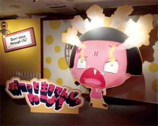 『チコちゃんに叱られる!』イベントが名古屋で開催!叱られスポットや縁側セットなどフォトスポットも