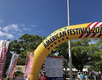 アメリカンフェスティバル2019 in SASEBO / 楽しみいっぱいの一日になりそう!