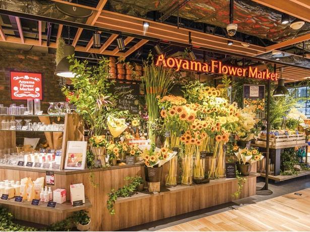 青山フラワーマーケット / 生活の中に花を
