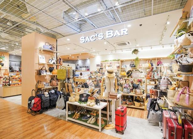 "SAC'S BAR / ""MADE IN JAPAN""にこだわり"