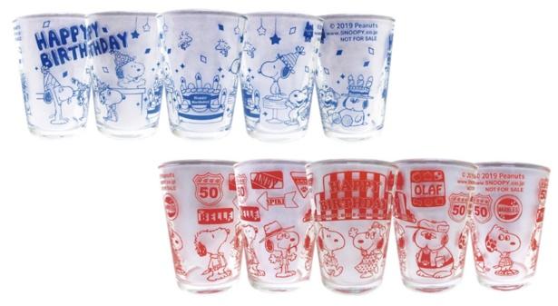 PEANUTS商品を税込3000円以上購入すると「ちびグラス(非売品)」をプレゼント