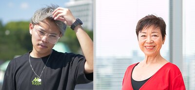 人気TikToker・ワタルが楽曲&振り付けを制作し「きくち体操」を生んだ菊池和子氏が監修した「カラダ点検体操」の動画を公開中
