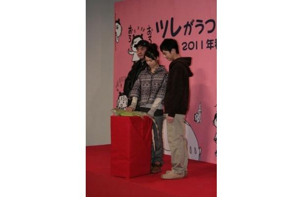 堺雅人は「助演男優賞取れますよ」とイグを称賛!