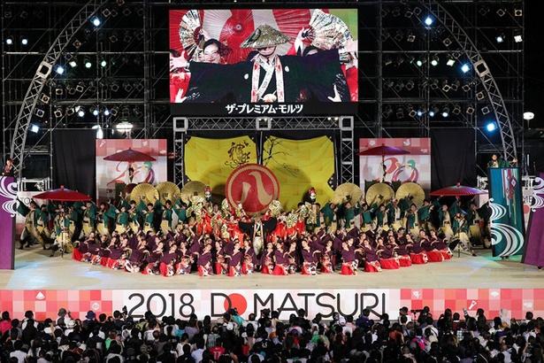 記念すべき20回目の大賞を受賞した「kagura」。今年の栄冠はどのチームに輝くのか!?