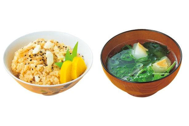 鯛めしの森光の鯛めし(左・350円)は、ほぐした身がたっぷり。鯛汁(右・200円)。鯛のアラでダシをとった生姜風味の潮汁/ひろめ市場