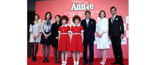 ことしのミュージカル「アニー」を演じる出演者らが勢ぞろい!