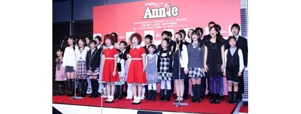 制作発表では、ミュージカルのテーマ曲「トゥモロー」を子供キャスト陣が斉唱