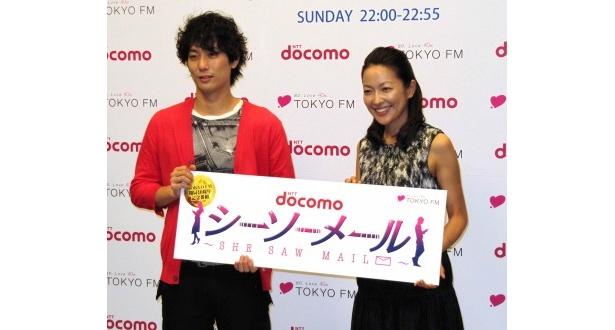 番組パーソナリティーを務める平岡祐太と羽田美智子(写真左から)