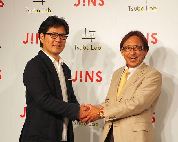 【写真を見る】ジンズホールディングス 代表取締役CEOの田中仁氏と慶應義塾大学の坪田一男教授(左から)