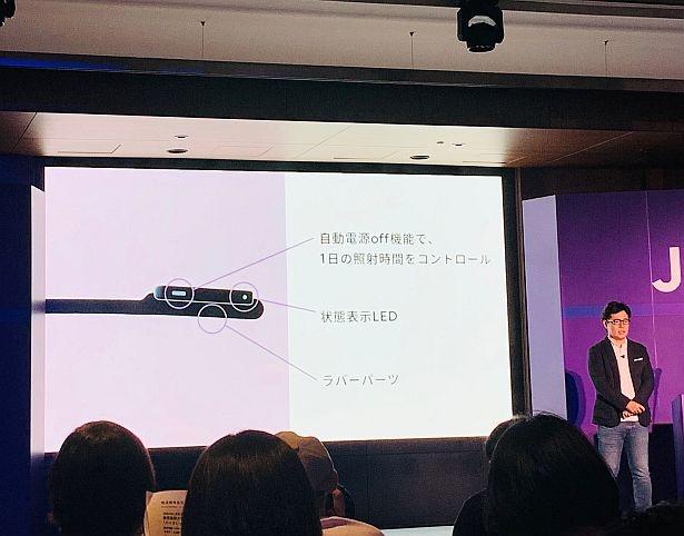 """開発中の""""近視進行抑制メガネ型医療機器""""は、フレーム内側に搭載される照射ライトからバイオレットライトを照射する仕組み"""