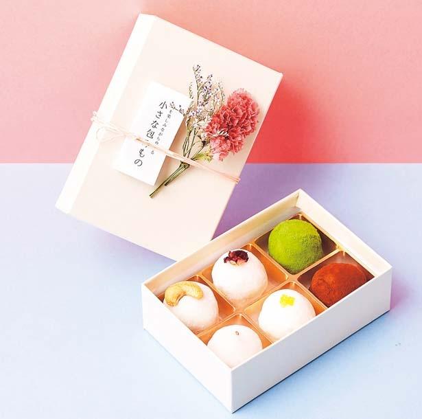 小さな包みもの6個入り(1350円)/五條堂