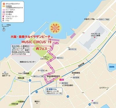 同日開催のイベントがあるため、南海樽井駅は19時前までは混雑が少ない/泉州 光と音の夢花火