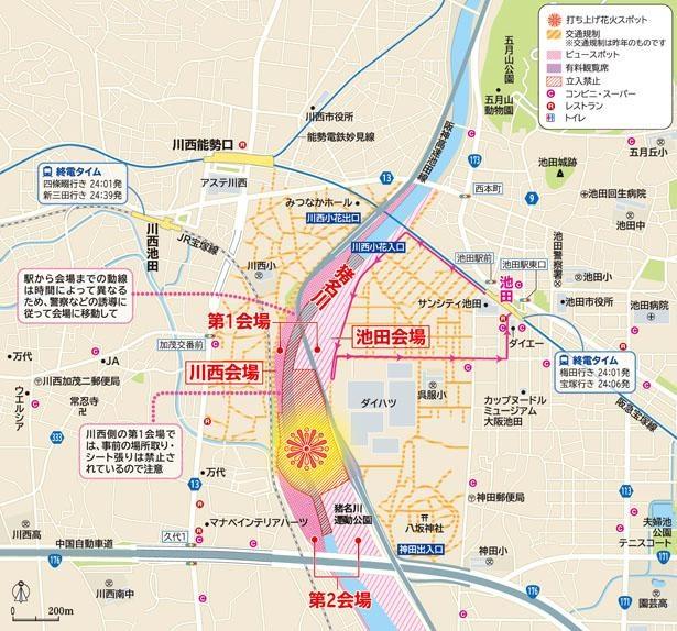 池田会場への最寄り駅は阪急池田駅。会場へは18時までに到着したい/猪名川花火大会