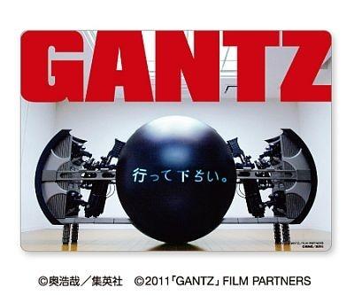 「GANTZ」3D下敷き
