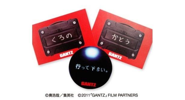 「GANTZ」ポストカードセット