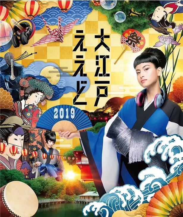 浴衣を着て参加すると入場料無料!夏祭りを通して様々な日本の伝統文化の体験が出来る「浜離宮大江戸文化芸術祭2019」