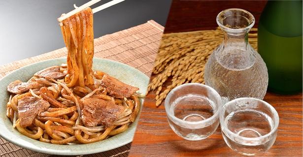 古くから伝わる日本の味を堪能できる飲食ブースが多数出店
