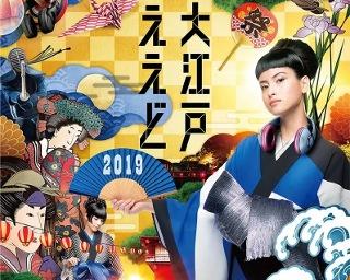 初開催!浴衣で行きたい「浜離宮大江戸文化芸術祭」で令和の夏を締めくくろう!