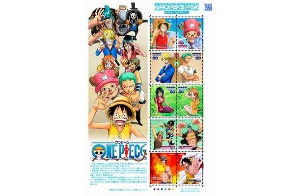 シート1枚に80円切手が10枚セットになっている。発行枚数は1500万枚(150万シート)