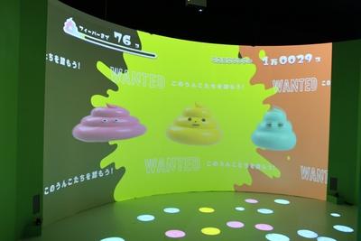 地面に映し出されるたくさんのうんこの中から、指定された色のうんこを踏むゲーム