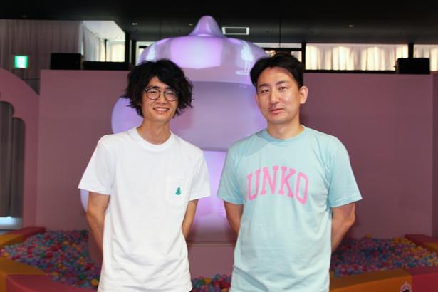 写真右から、うんこミュージアム総合プロデューサーの小林将氏、制作プロデューサーの香田遼平氏