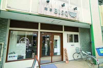 茅ケ崎駅南口から徒歩6分