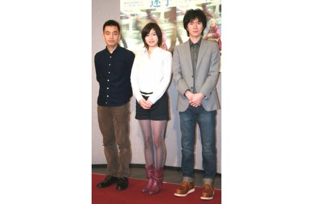 「ドラマスペシャル 迷子」の会見に出席した前田司郎氏、南沢奈央、金井勇太(写真左から)