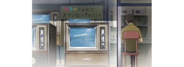 街の電気店に置かれたカラーテレビ。当時は洗濯機、自動車とともに三種の神器と呼ばれた