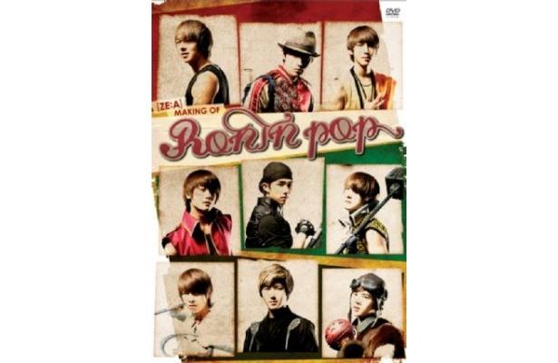 DVD「ZE:A MAKING OF RONIN POP」の初回特典として握手会参加応募券を封入