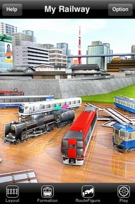 鉄道模型とジオラマを超高度グラフィックスで完全再現!