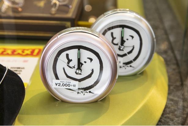 戸越銀座商店街で展開する商店街のオリジナルブランド「とごしぎんざブランド」として「Gallery KAMEI」が展開している「目覚し時計」(税別・2000円)