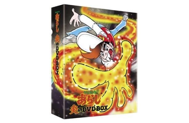 DVD-BOXのジャケ絵には原作者すがやみつる描きおろしのイラストを使用