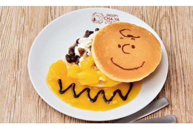 「チャーリー・ブラウンのマンゴー大福風ホットケーキ」(税抜980円)