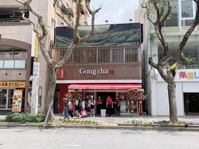 今年4月にオープンした「ゴンチャ 沖映通り店」の外観