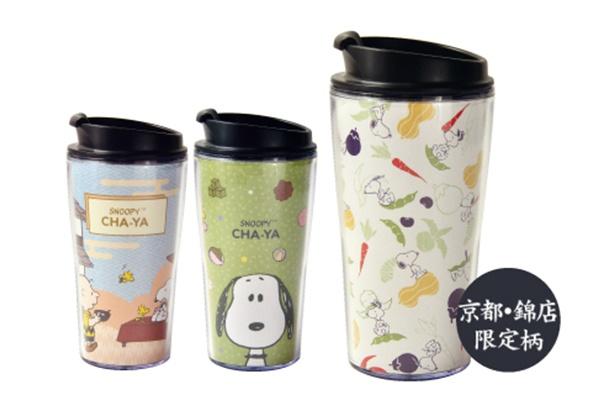 コーヒー、紅茶、カフェラテ、抹茶ラテの4種類から選べる「タンブラー付きドリンク」(税抜各1500円)