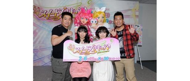 会見に出席したFUJIWARA・原西孝幸、小清水亜美、折笠富美子、FUJIWARA・藤本敏史(写真左から)