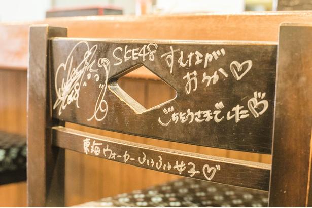 おーちゃんの直筆サイン